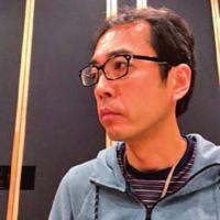 skiestatsuyukimaeda